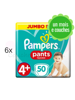300 COUCHES taille 2 et 270 COUCHES taille 3 PAMPERS ACTIVE BABY DRY