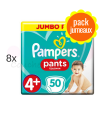 516 couches PAMPERS NEW BABY DRY taille 1